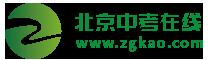 北京中考在線LOGO