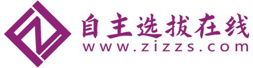 华清园教育-自主招生在线LOGO